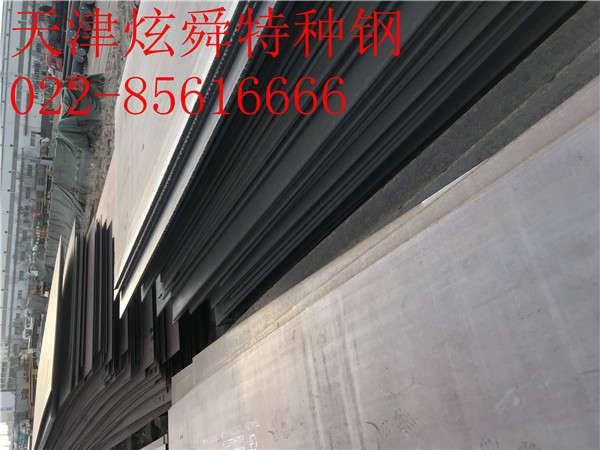 潞城市弹簧钢板:一家大型民营企业认为耐磨板价格偏低弹簧板价格平稳。