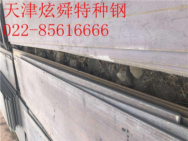 上海弹簧板:今年弹簧板需求一般需求库存仍然很大价格稳定 弹簧钢板哪里买