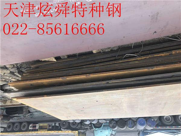 南宁65mn弹簧钢板:贸易商补库心理价格下移导致价格下跌 弹簧钢板有哪些