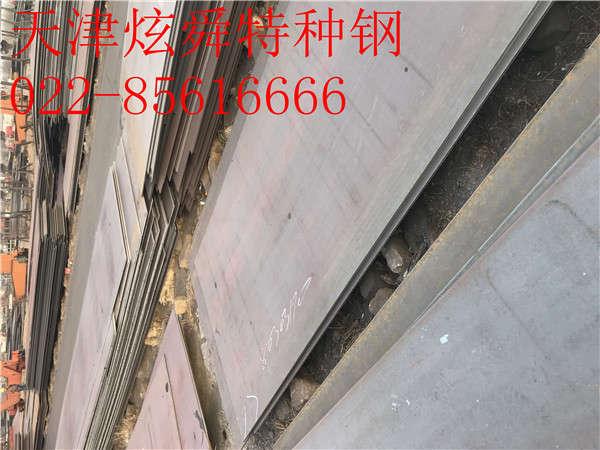 梧州60si2mn弹簧钢板:商家拉涨心态较为积极 有助价格涨弹簧钢板哪里卖