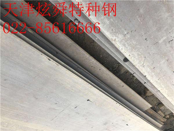 秦皇岛弹簧板: 价格低点进行囤货 钢贸商大多是这样想的  弹簧钢板哪里销售