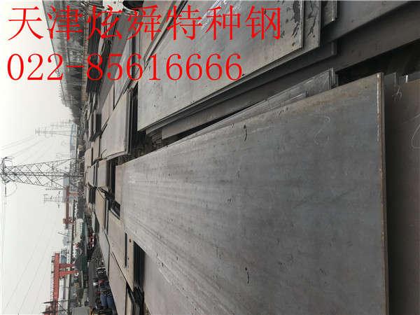 邯郸65mn钢板:价格在短时间内出现较大波动 库存量没降 钢板哪里销售