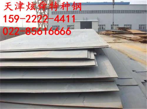 唐山宝钢321不锈钢板厂家: 钢铁企业环保成本上升是趋势  不锈钢板哪里销售