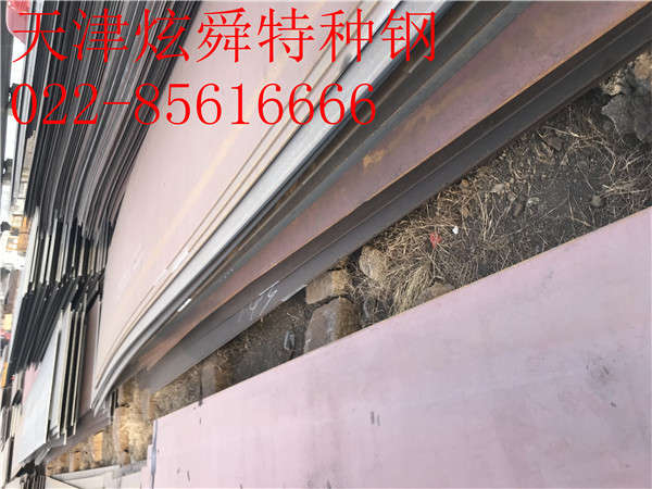 沈阳65mn弹簧板:供给侧改革的支撑下稳中向好价格不会持续低迷  弹簧钢板哪里销售