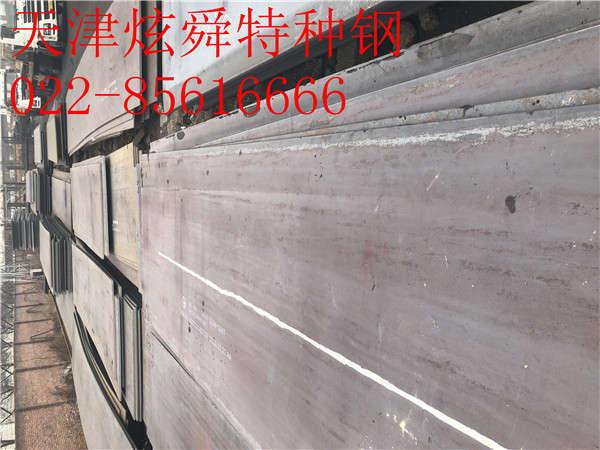 河北省弹簧钢板:北方市场继续加大环保力度直接影响产量 库存大减弹簧钢板什么价格