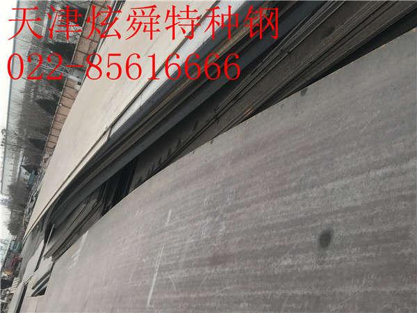 黑龙江省65mn弹簧板:价格很难有大幅反弹的 去产能利好没有显现弹簧钢板多少钱一吨