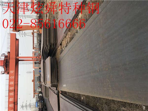 江苏省27simn钢板:市场出货量萎缩明显 价格过于高有价无市钢板多少钱一吨