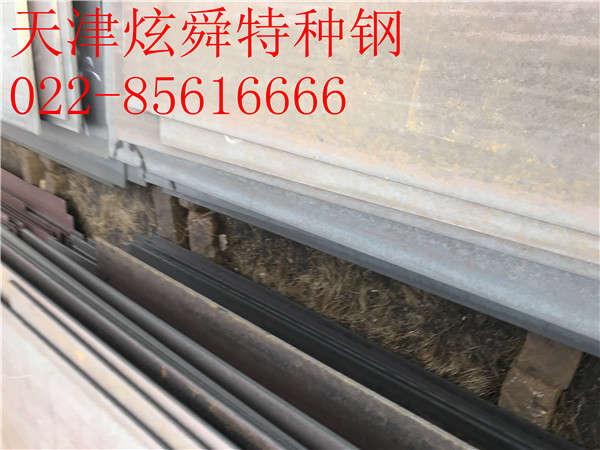 内蒙古弹簧板:需求方在本周的表现不好 钢贸商挺价使得 弹簧钢板多少钱