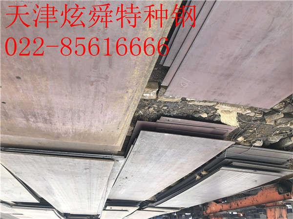 南京弹簧钢板:现货资源整体库存较低价格空间大