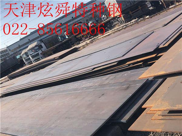 温州65mn弹簧钢板:厂家出厂价稳中趋跌订单面临些许压力