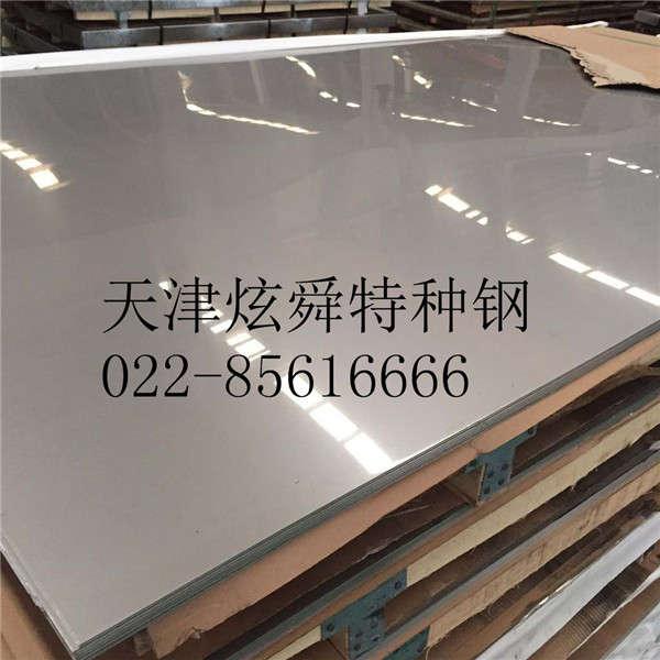 内蒙古省弹簧板:持续上涨动力从钢板厂家终端采购方面来看并不是十分充足