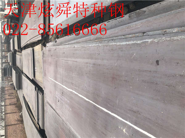福州60si2mn钢板:批发商心态较好钢板现货挺价意愿较强