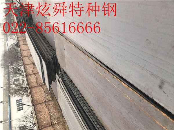青岛60si2mn弹簧钢板:整体库存降幅不大不排除价格暗降可能