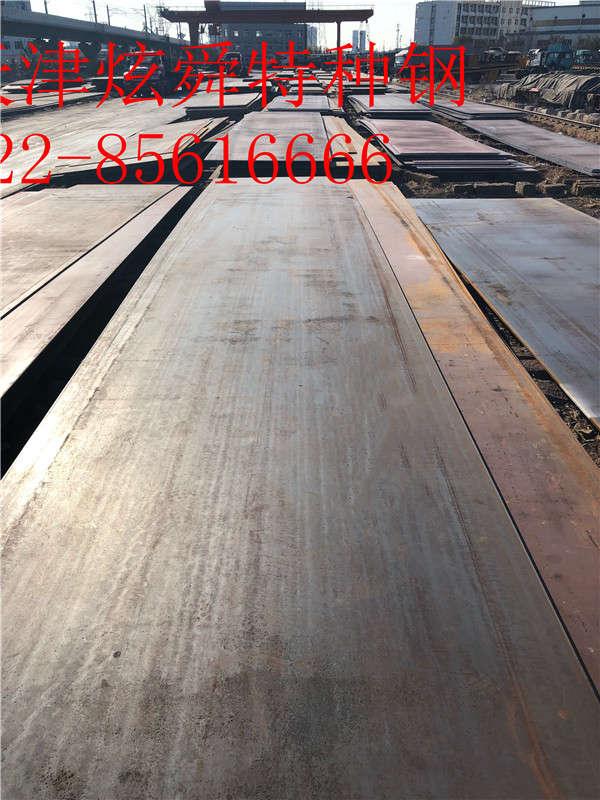 南昌65mn弹簧钢板:厂家上调出厂价格市场成交情况一般