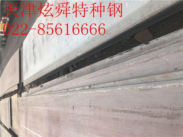 济南27simn钢板:市场价格有一定支撑因此下调幅度有限