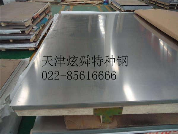 内蒙古60si2mn钢板: 市场整体下滑跌势放大钢板厂家如何支撑现状