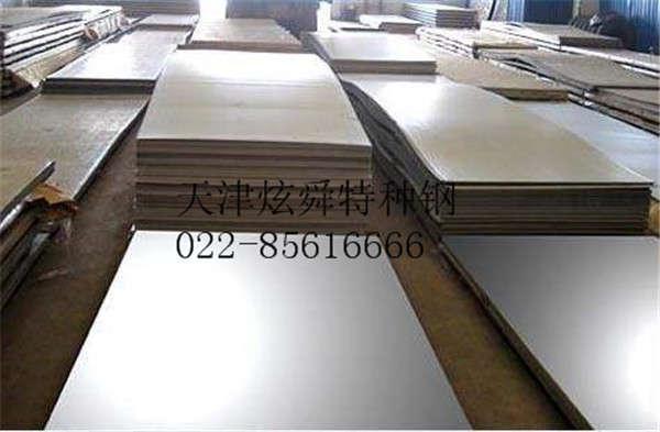 吉林省65mn钢板: 价格总体上升现货市场震荡
