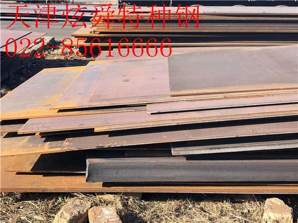 贵州省65mn弹簧钢板:价格受到拖累囤货意愿降低