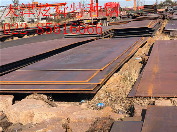海南省16mn钢板:价格调的一步到位采购*增多