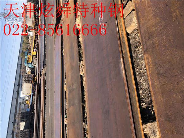 广西省弹簧钢带:代理商继续小幅上调报价出货量减少